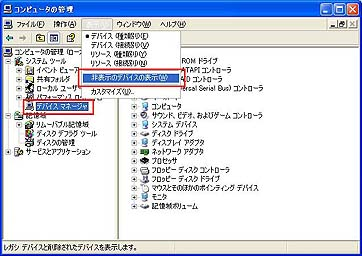 020531-beep01