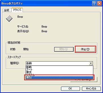 020531-beep03
