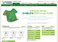 070524_designgarden.jpg