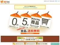 070525_misetsuku.jpg