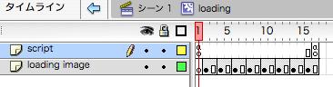 070910_loading02.jpg