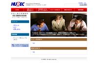人事・労務コンサルティング HUREC 和田人事企画事務所